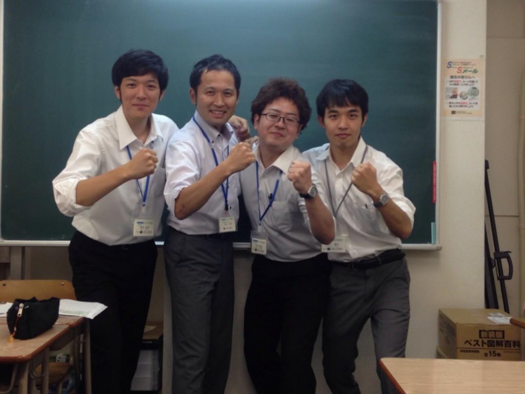 久喜中央校 男性講師