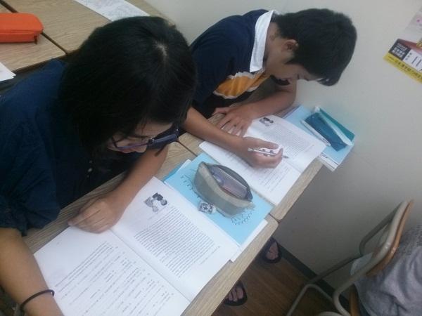 英語演習中