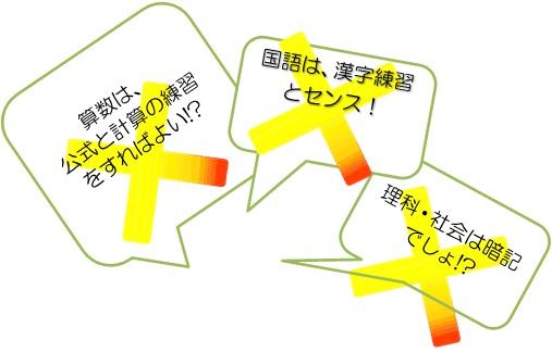 gohubohukidashi_ina