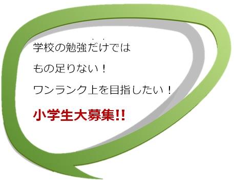 hukidashi_dai_ina