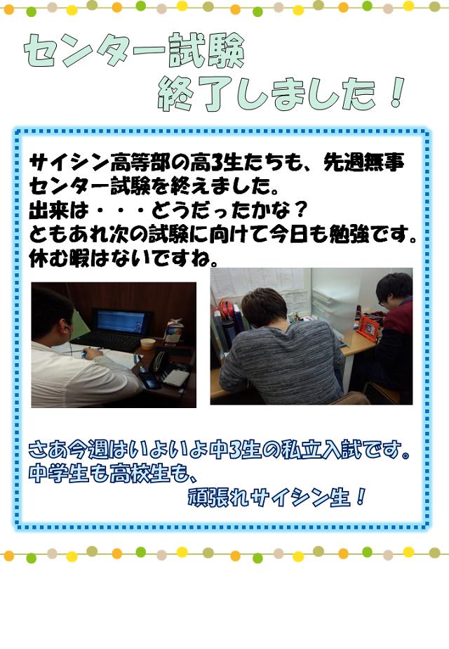 ブログ0120