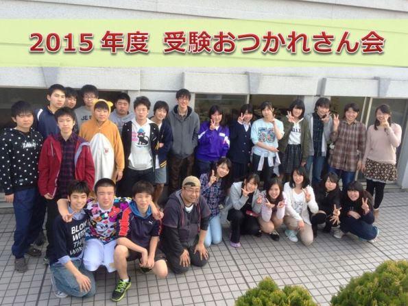 サイシン新白岡校卒業パーティー(1)