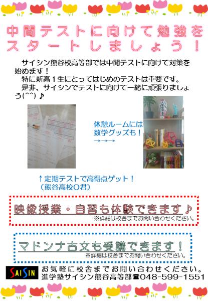 HP【0416】
