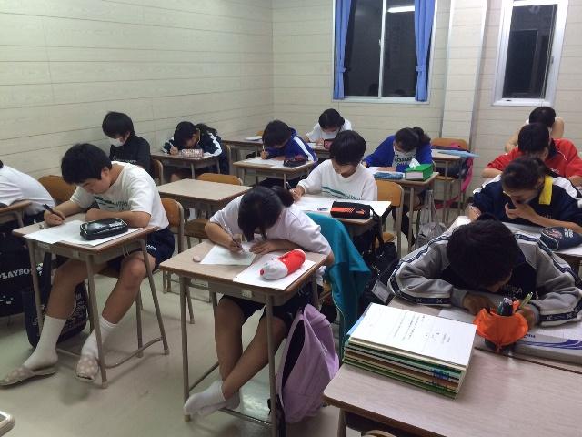 【ブログ】中間テスト対策