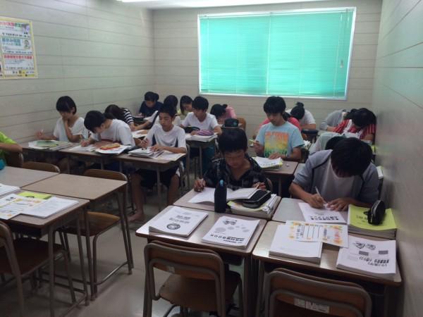 【ブログ】講習会1