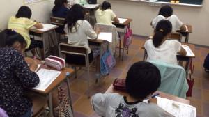 学力テスト①
