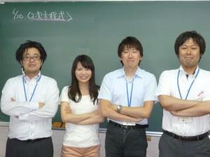 講師4人写真