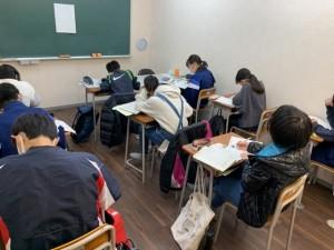 テスト対策①(2学期期末)