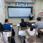 解説授業(英語)