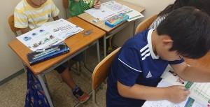 宿題やっちゃおう教室2