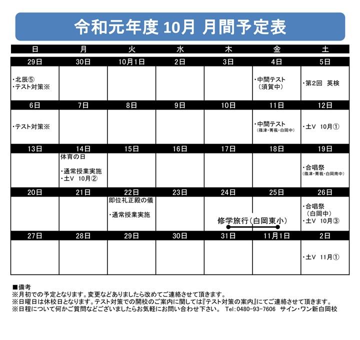 '18 1学期中間テスト結果 - コピー