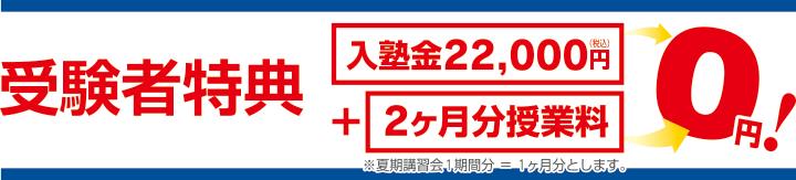 20200706-4