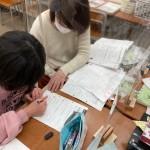 学研教室写真2