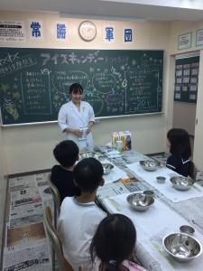 理科実験教室①