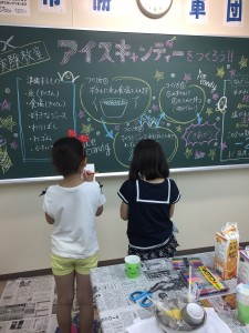 理科実験教室④