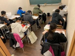 テスト対策2020期末③