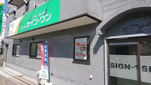 DSC_0035 kai