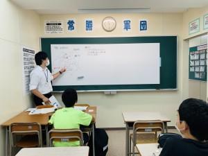 1010理社勉強会①