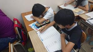 宿題やっちゃおう教室1