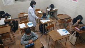 小学生メイト(20201229)