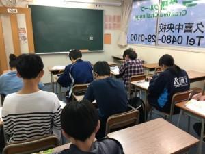 104 教室
