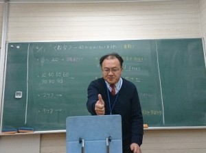 オンライン授業0411