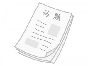 school_shukudai_14597-300x225