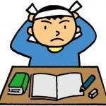 study001