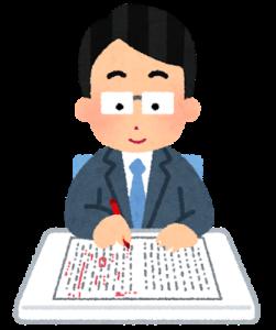 teacher_tensaku_man